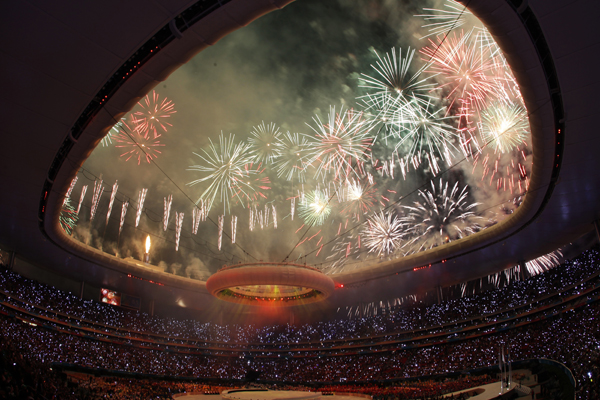 Pan American_Games_opening_ceremony_October_2011