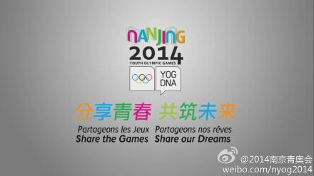 nanjing 2014_slogan_18-11-11