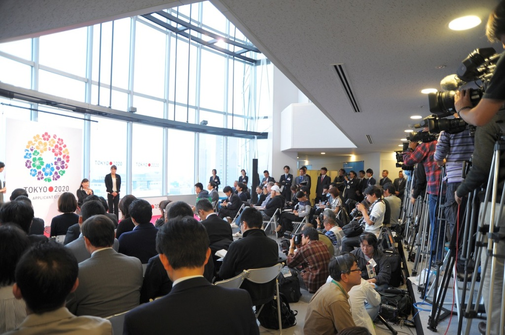 tokyo 2020_logo_launch_30-11-11