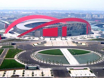 Nanjing stadium