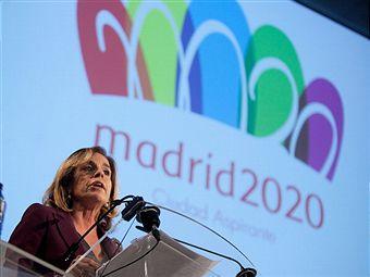 Madrid 2020_logo_launch_January_30_2012
