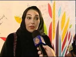 Noora Al_Mannai_being_interviewed_in_Doha