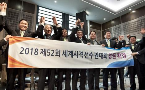 Changwon celebrates_winning_2018_World_Shooting_Championships_April_17_2012