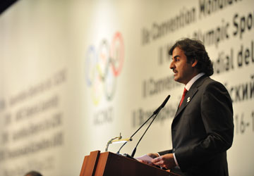 Doha 2020_present_to_ANOC_April_14_2012