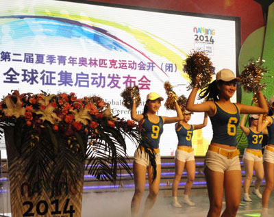 Nanjing 2014_hold_ceremony_to_find_proposals_for_opening_and_closing_2_April_2012