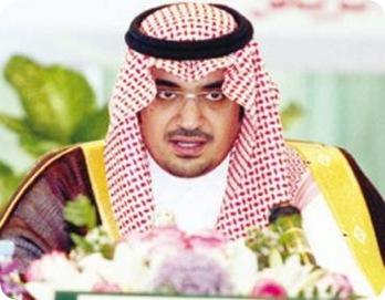 Prince Nawaf_bin_Faisal