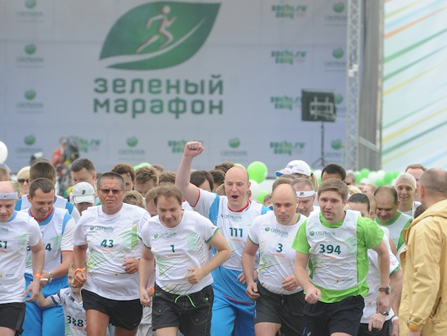 Green Marathon_22_May