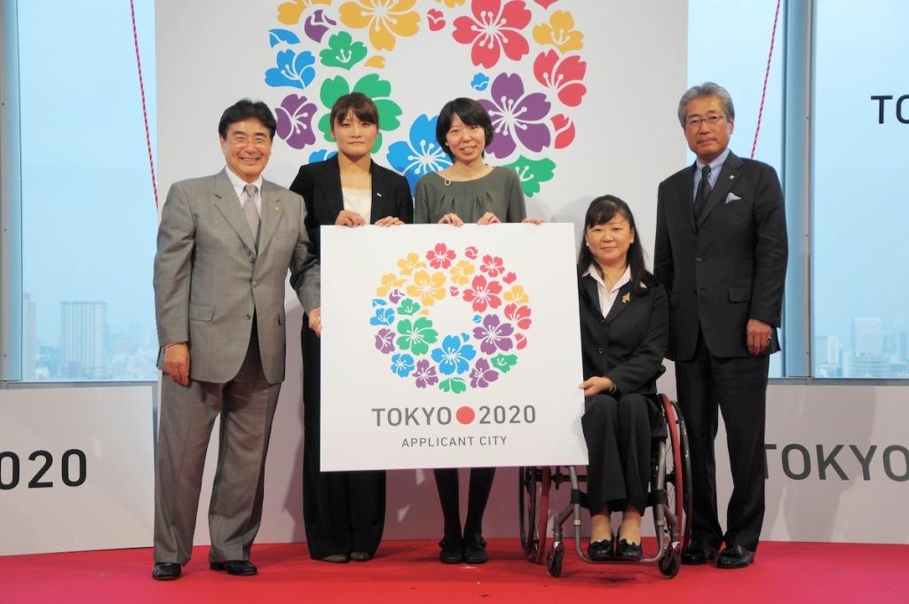 tokyo 2020_logo_30-11-11