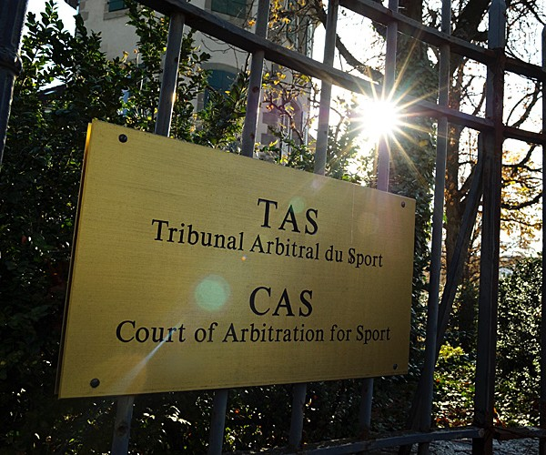 Court of_Arbitration_for_Sport_entrance
