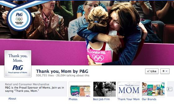 PG mums_London_2012_June_21