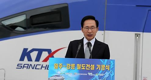 President Lee_Myung-bak_at_groundbreaking_ceremony_for_railway_June_1_2012