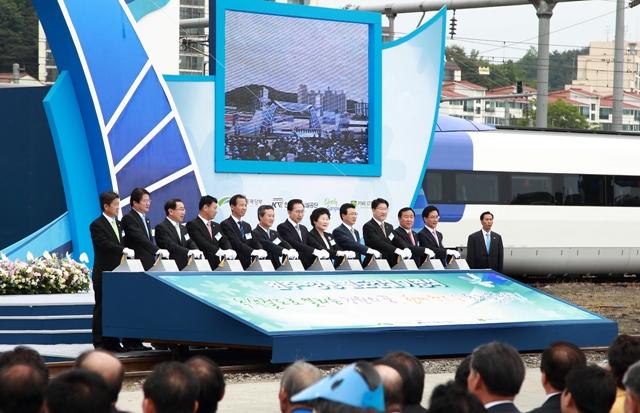 Pyeongchang 2018_railway_groundbreaking_ceremony