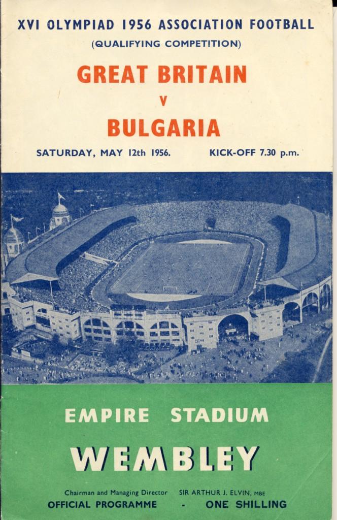 Great Britain_v_Bulgaria_1_July