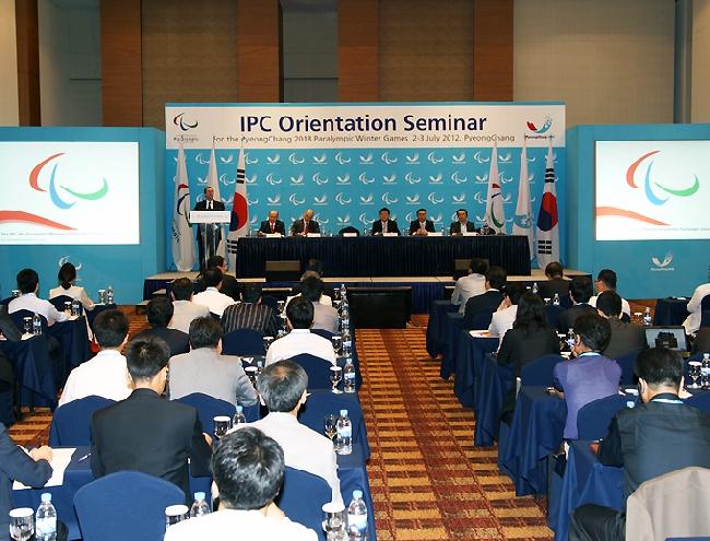 pyeongchang ipc_seminar_03-07-12