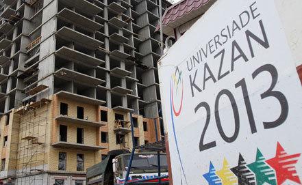 Construction work_starts_for_Kazan_2013