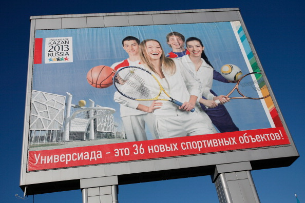 Kazan 2013_Universiade_1_2_August