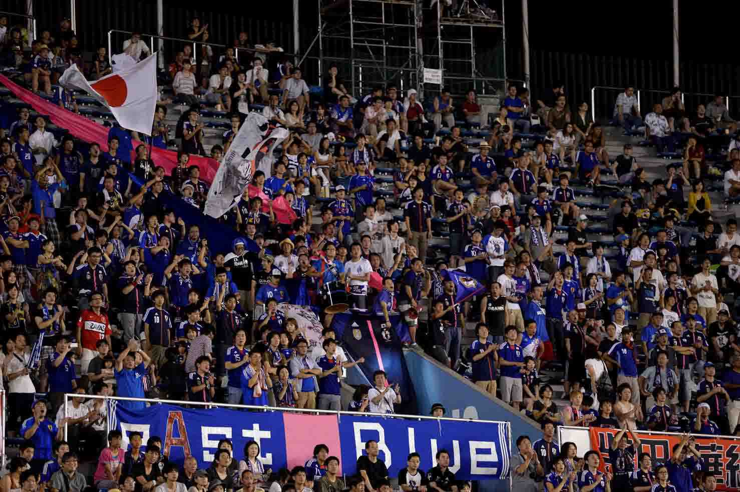 Fans Japanese_fans_cheer_on_their_U-20_womens_national_team_Sept_6