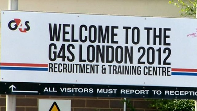 G4S training_center_for_London_2012