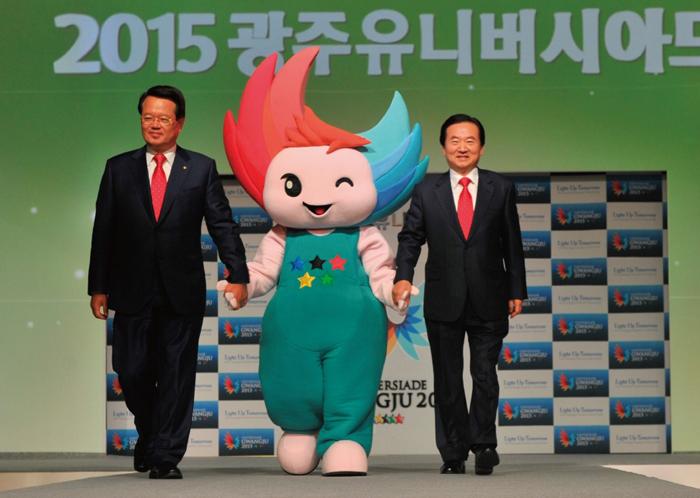 Gwangju 2015_mascot