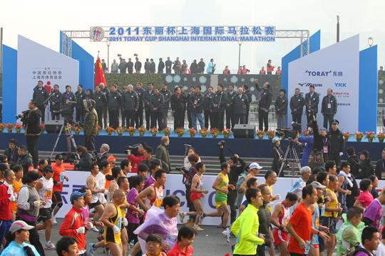 Shanghai Marathon_2011