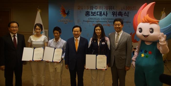 Gwangju Universiade_Ambassadors_Oct_7_