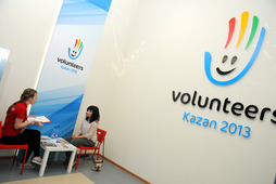 kazan 2013_volunteer_centre_26-10-12