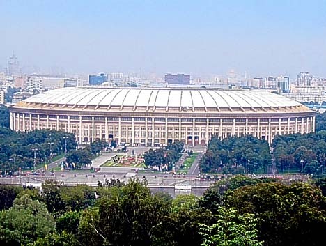 Luzhniki Stadium from outside