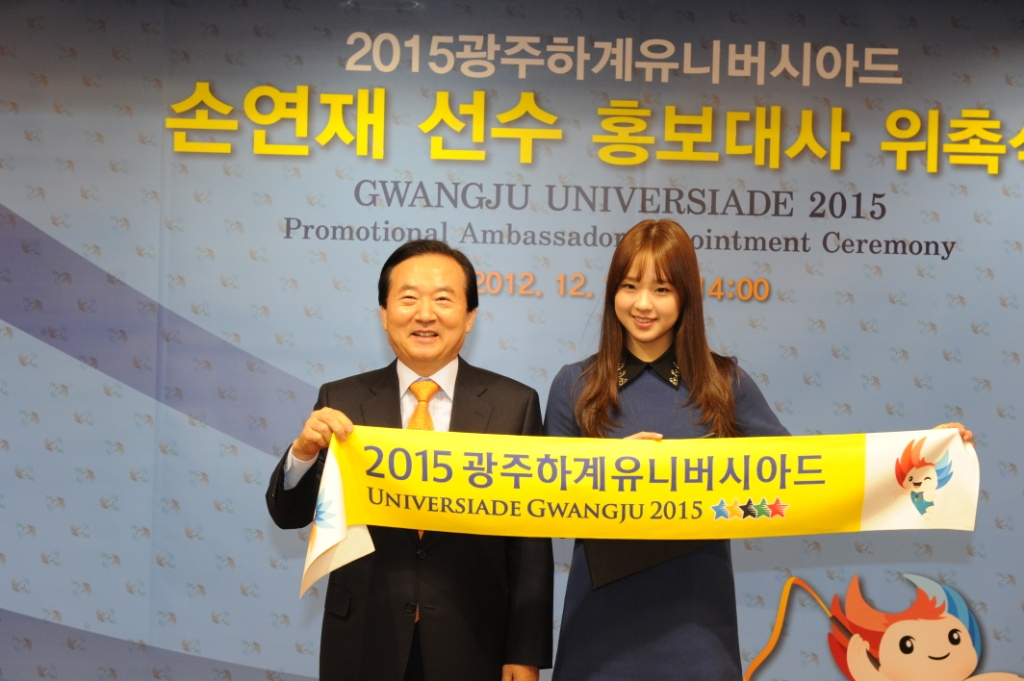 2015 Gwangju Universiade Organising Committee Son Yeon-Jae of South Korea