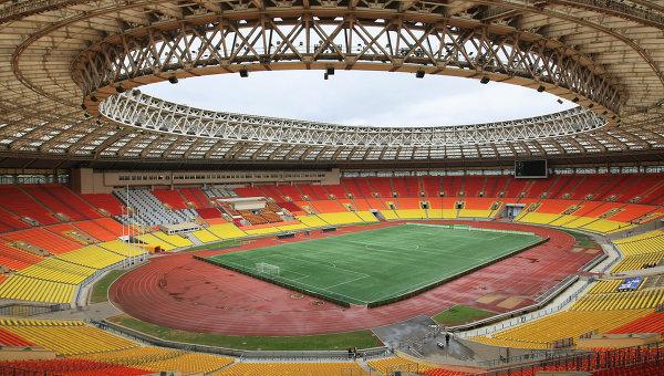 Luzhniki Stadium Moscow