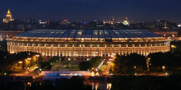 Luzhniki Stadium at night