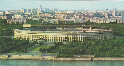 Luzhniki Stadium facade