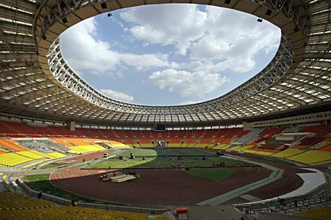 Luzhniki Stadium with track