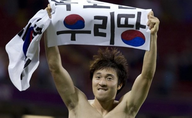 Park Jong-Woo of South Korea