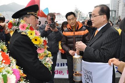 GU-Kazan torch