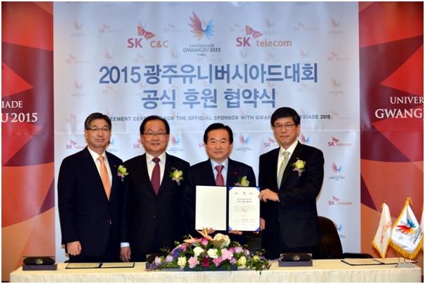 Gwangju2015sponsorship