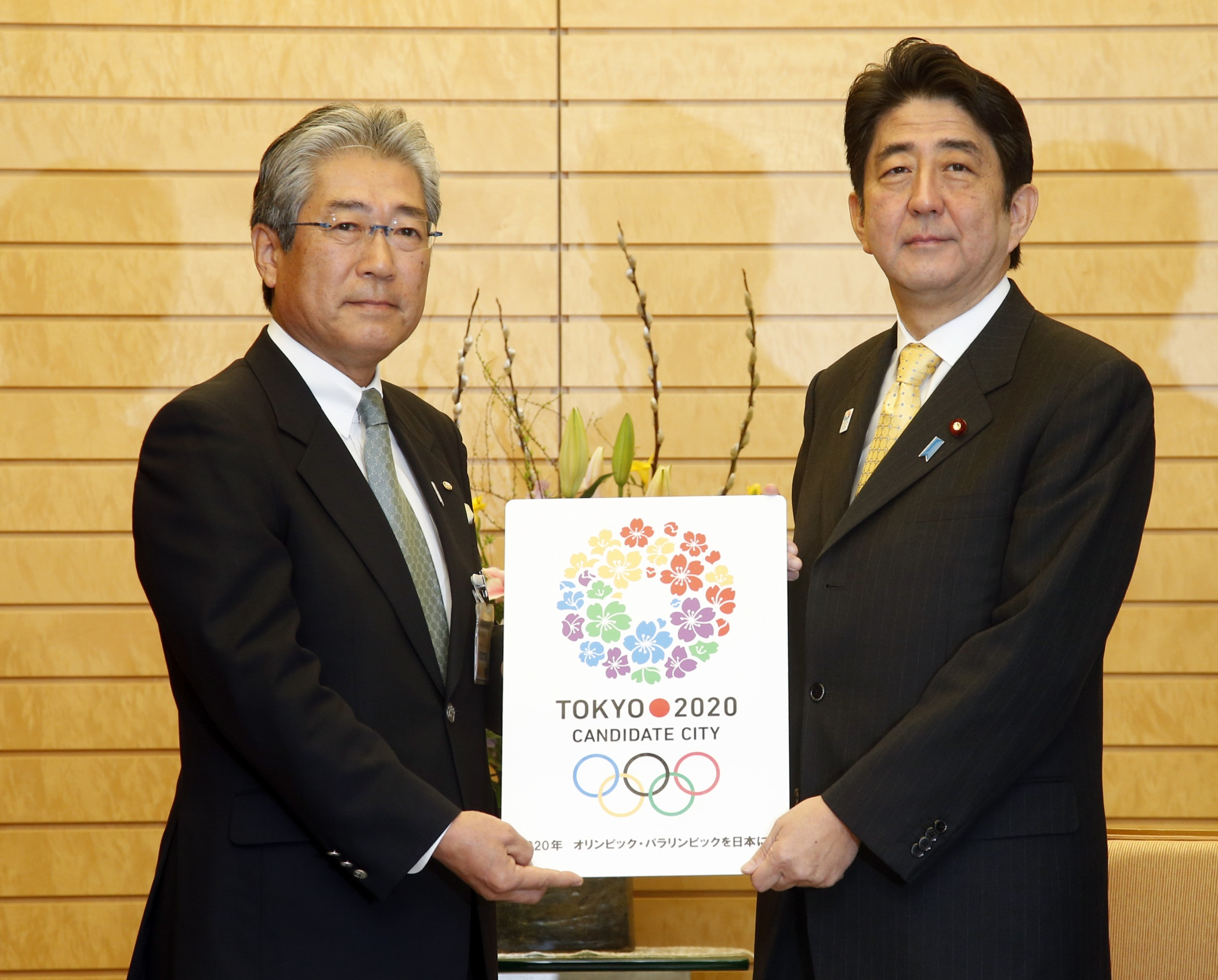 Tokyo 2020 1