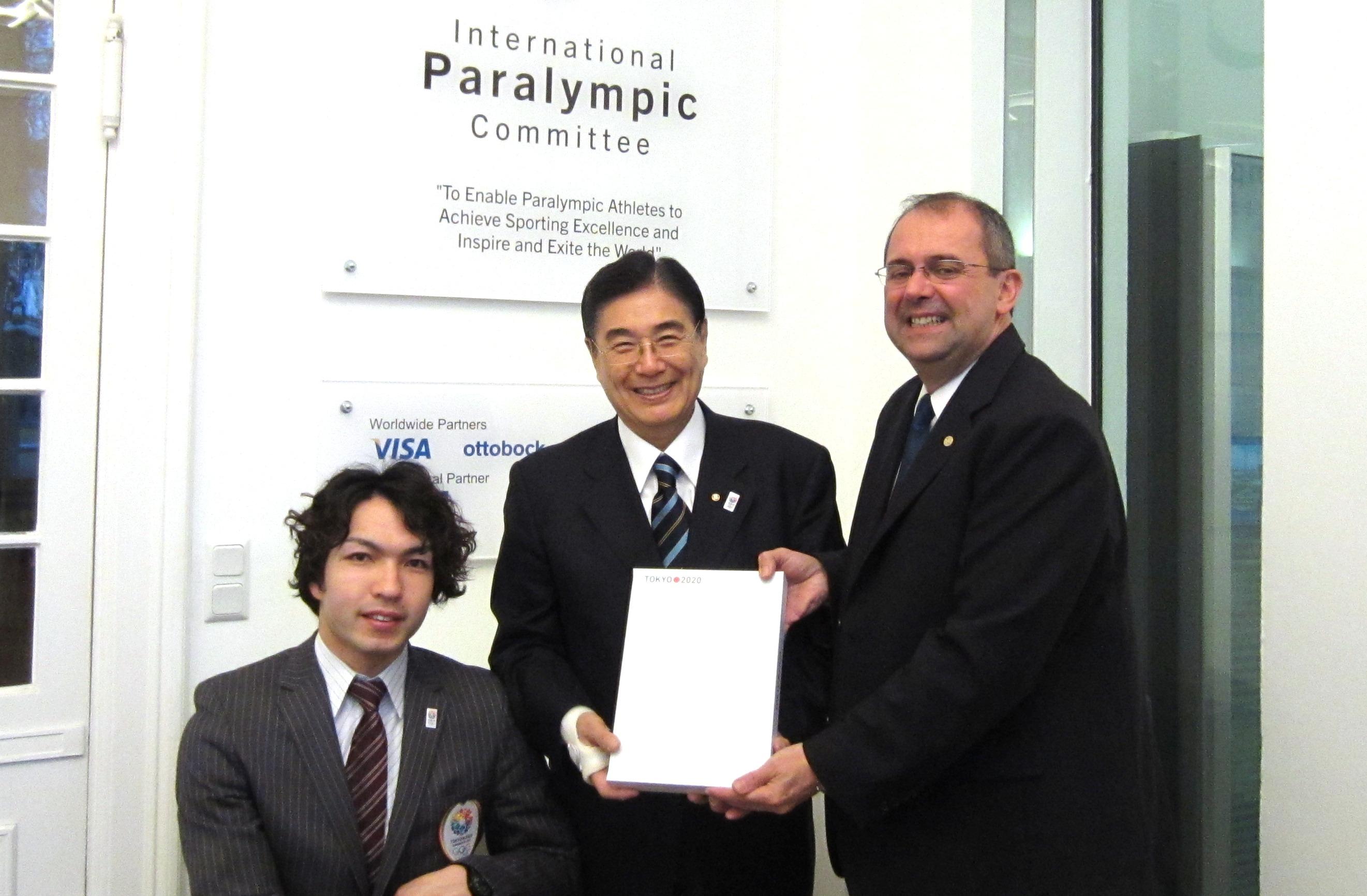 Tokyo 2020 at IPC