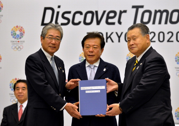 Tokyo 2020 display bid book January 8 2013