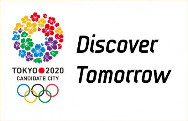 Tokyo 2020 logo with slogan