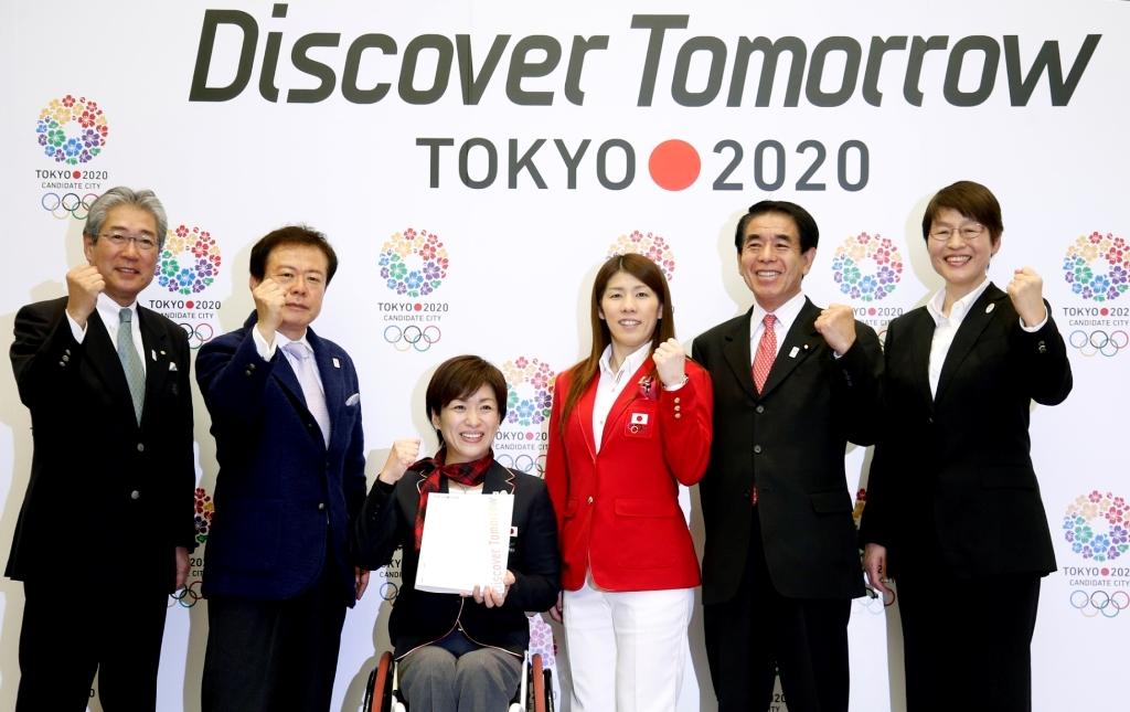 Tokyo 2020 team reveal bid book January 8 2012