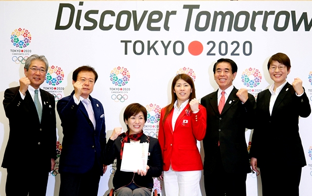 Tokyo 2020 unveiled its Candidature File earlier this month1