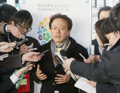 Tokyo Governor leaves for London January 9 2012