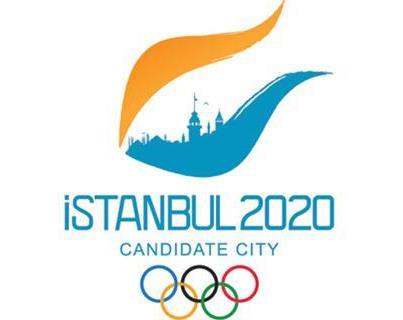 Istanbul 20202 logo