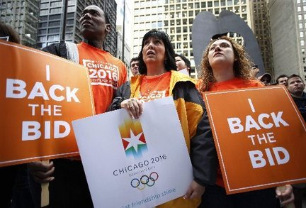 Chicago 2016 supporters