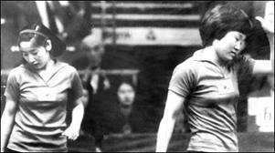 Lee Elisa at 1973 World Table Tennis Championships