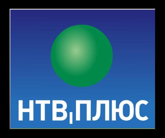 NTV Plus