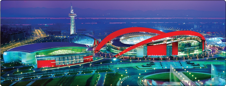 Nanjing 2014 Youth Olympic Sports Park