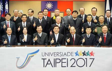 Tapei 2017 Organising Committee