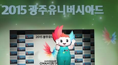Nuribi Gwangju 2015