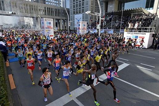 Tokyo Marathon 2013 start